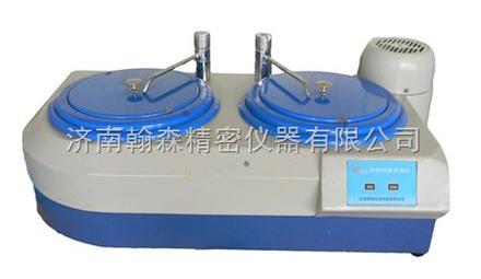 YM-2双盘台式金相预磨机