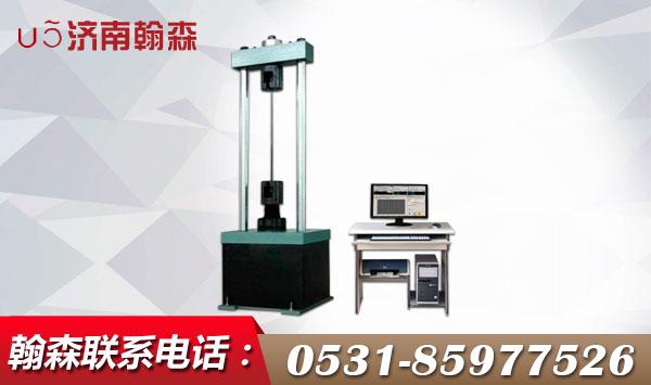 300kN钢绞线松弛试验机(立式)