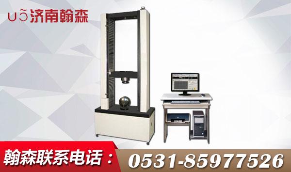 铝塑管压缩强度试验机