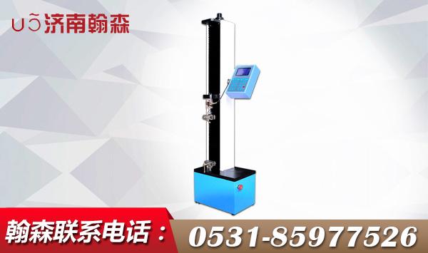 微机控制编织袋试验机(单臂式)