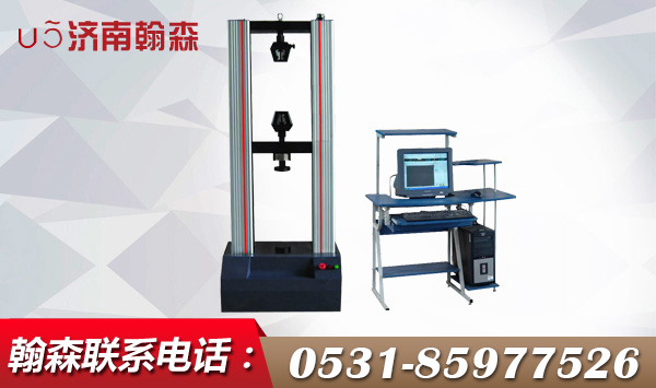 2000N塑编袋拉断力测试机