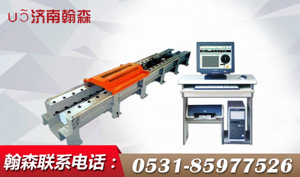 计算机控制电液卧式拉力试验机