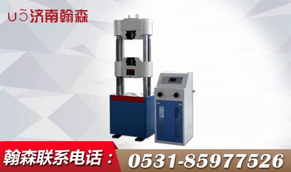 300kN数显式液压万能试验机