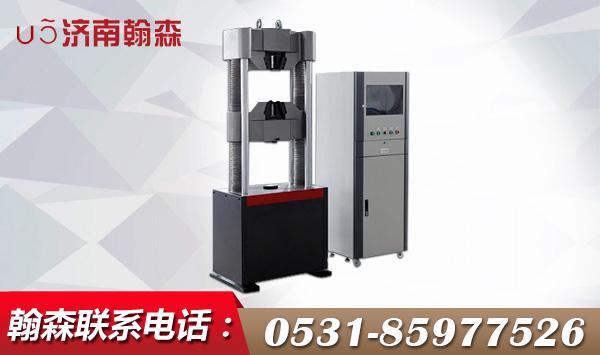 600kN数显式液压万能试验机
