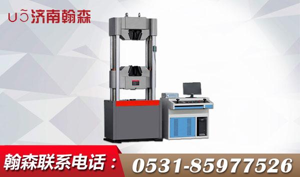高强度螺栓紧固件剪切试验机