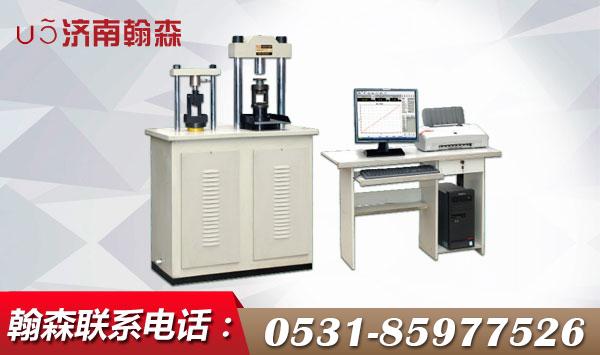 300电液式抗折抗压试验机