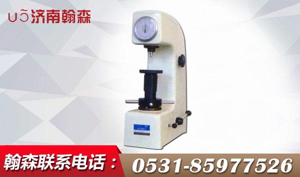 XHR-150型塑料洛氏硬度计