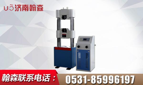 低碳钢剪切性能测试仪器