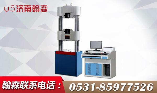 电焊条液压万能试验机