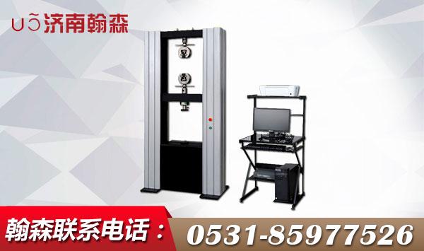 硅酸铝纤维保温材料万能试验机