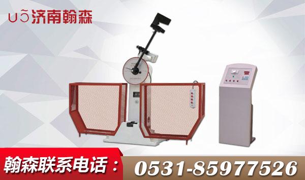 JBDS-300D数显式全自动超低温冲击试验机