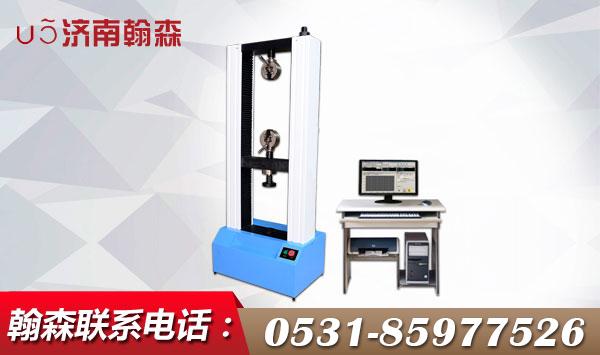 微机控制式人造板静曲强度试验机