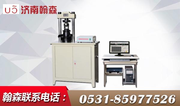 土工工程材料专用动静态综合试验机