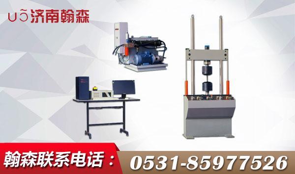 200kN电液伺服材料疲劳试验机