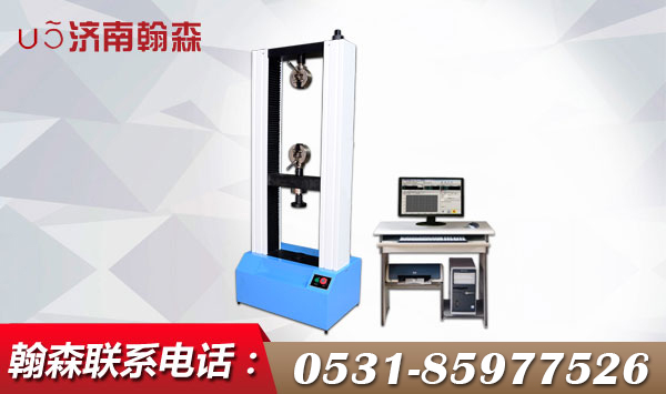 50KR木材表面胶合强度试验机、20KR木板抗弯曲强度测试仪、地板抗拉强度检测设备