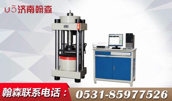 YAW-100/300型电液式抗折抗压试验机
