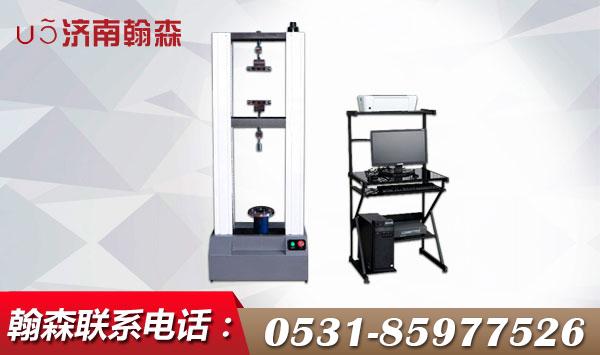 防水材料卷材拉力试验机