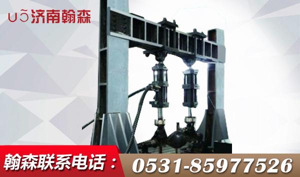 电液伺服钢轨疲劳试验机