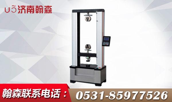 自粘聚合物改性沥青防水卷材剥离强度试验机