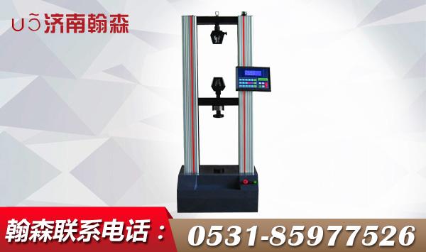 建筑防水材料拉力试验机