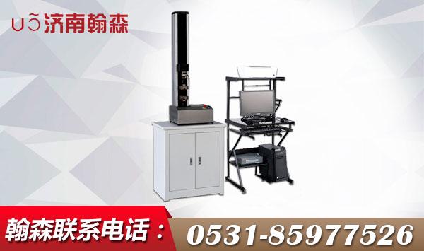 电焊条拉力强度试验机
