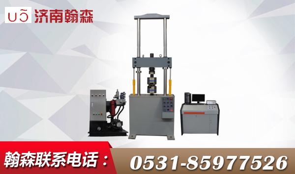 电液伺服疲劳试验机(动态疲劳试验机)