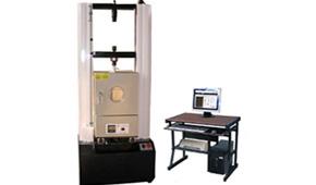 微机控制高温万能试验机