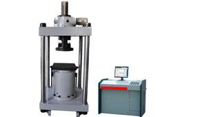 YAW-2000E/3000E微机控制电液伺服压力试验机