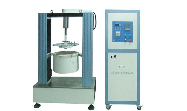 MCF-20液固双相流冲蚀腐蚀磨损试验机