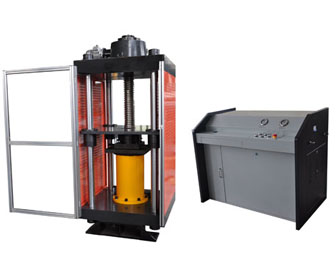 YAW-1000E型微机控制电液伺服压力试验机