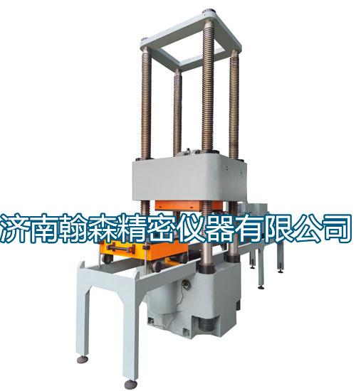 微机控制500T电液伺服压剪试验机