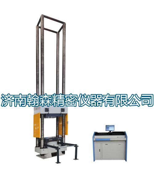HST-5000长柱压力试验机